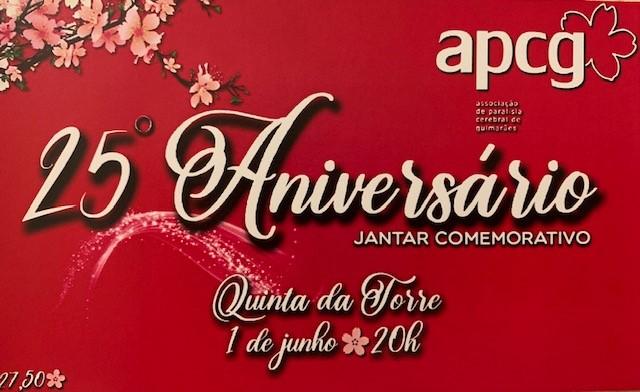 Jantar 25º Aniversário APCG